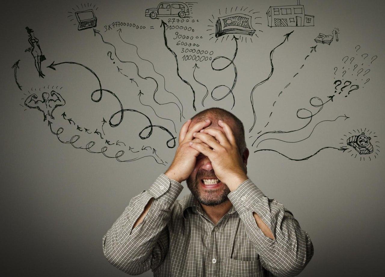 Стресс трест или бизнес на нервах